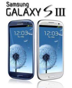 Decodare SAMSUNG Galaxy S3 i9300 SIM Unlock